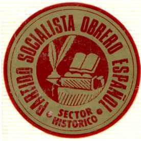 Logo del PSOE histórico